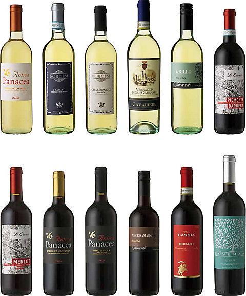 三越・伊勢丹オンラインストア【SALE(伊勢丹)】 009 北から南まで、イタリアを縦断 12品種飲みくらべ 赤・白ワイン12本セット 【三越・伊勢丹/公式】