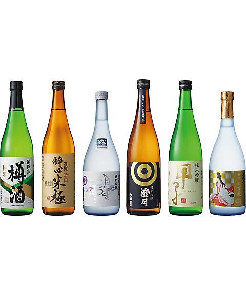 三越・伊勢丹オンラインストア【SALE(伊勢丹)】 073 フランス人が選んだ日本酒 「Kura Master 2018」受賞日本酒6本セット 【三越・伊勢丹/公式】