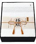 <三越・伊勢丹/公式> 【送料無料】 【610153】〈極織(きわめおり)〉しっかり織り上げたタオルケット