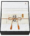 <三越・伊勢丹/公式> 【610163】〈極織(きわめおり)〉やわらかに織り上げたタオルケット