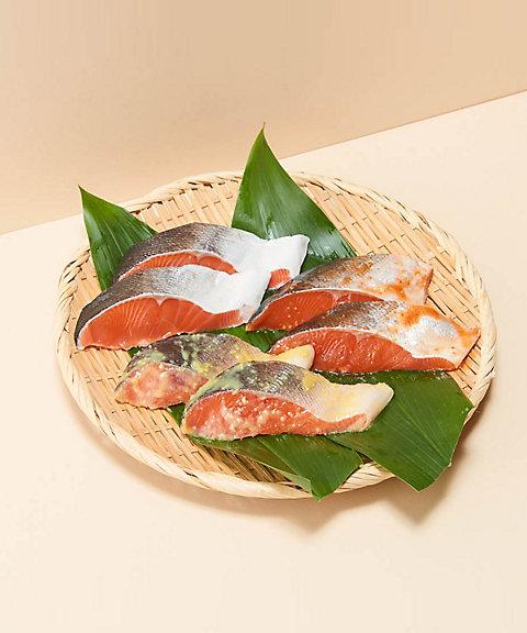 <魚勢> 北海道産新漁秋鮭・味噌漬け詰合せ 【三越・伊勢丹/公式】