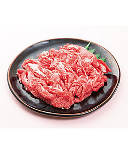 20007 滋賀 近江牛の切り落とし 1箱
