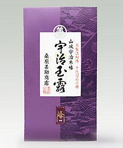 <日本茶テロワール>宇治玉露「峰」