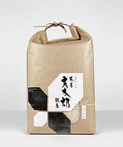 銀座米屋彦太郎/ギンザコメヤヒコタロウ 特別栽培米 島根県仁多郡産 仁多米コシヒカリ
