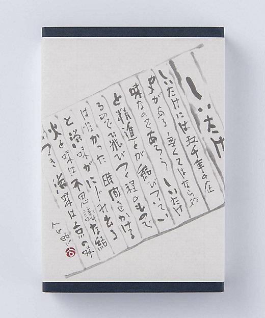 <祇園やよい/ギオンヤヨイ> しいたけ【三越伊勢丹/公式】