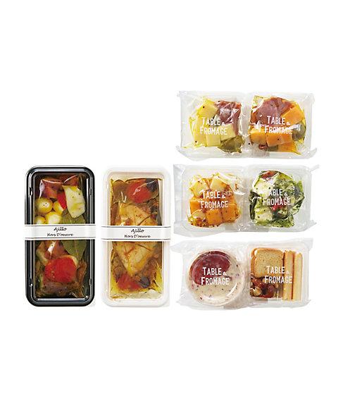 【SALE(伊勢丹)】<燻製BALPAL> 014.チーズピンチョス3種&アヒージョ2種詰合せ【三越・伊勢丹/公式】