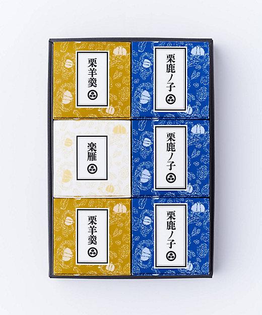 <小布施堂/オブセドウ> 栗の小径詰め合わせ 6個入(和菓子)【三越伊勢丹/公式】