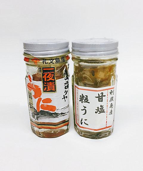 <魚勢> 北海道産 粒うに(紫うに・バフンうに)セット【三越・伊勢丹/公式】