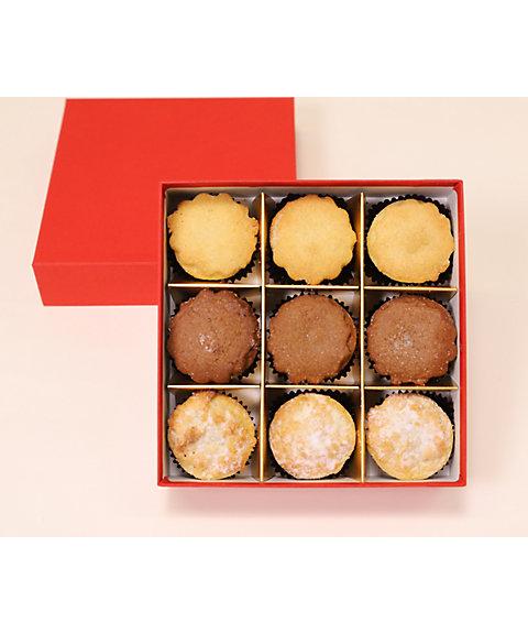 <プレスタ>【チョコレート】ミニミンスパイ詰め合わせ 9個入(洋菓子)【三越・伊勢丹/公式】