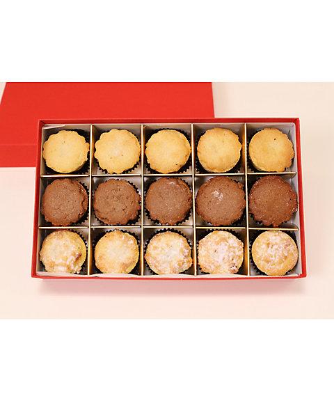 <プレスタ>【チョコレート】ミニミンスパイ詰め合わせ 15個入(洋菓子)【三越・伊勢丹/公式】