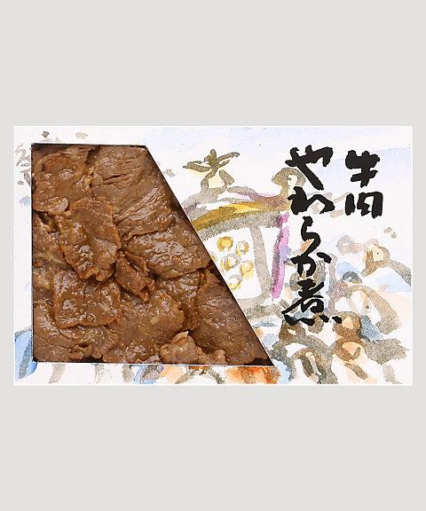 <浅草今半> 牛肉やわらか煮 【三越・伊勢丹/公式】