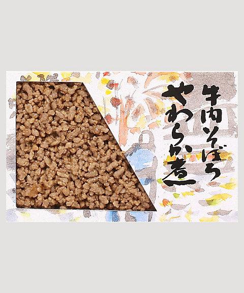 <浅草今半> 牛肉そぼろやわらか煮【三越・伊勢丹/公式】