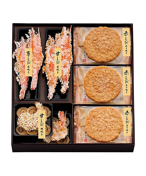 <桂新堂> 海老彩菓(2カップと11袋入)(和菓子)【三越・伊勢丹/公式】