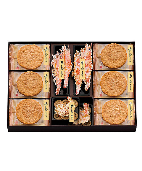 <桂新堂> 海老彩菓(2カップと20袋入)(和菓子)【三越・伊勢丹/公式】