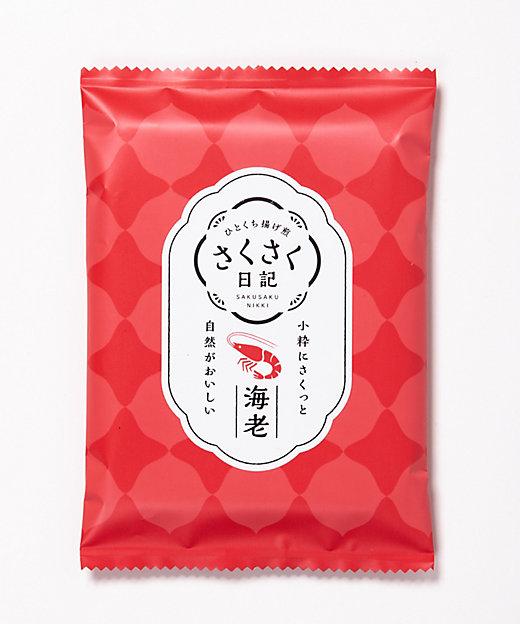 <坂角総本舖> さくさく日記(海老) 1袋(和菓子)【三越伊勢丹/公式】