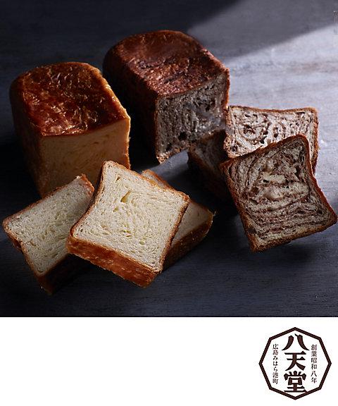 <八天堂> とろける食パン【三越・伊勢丹/公式】