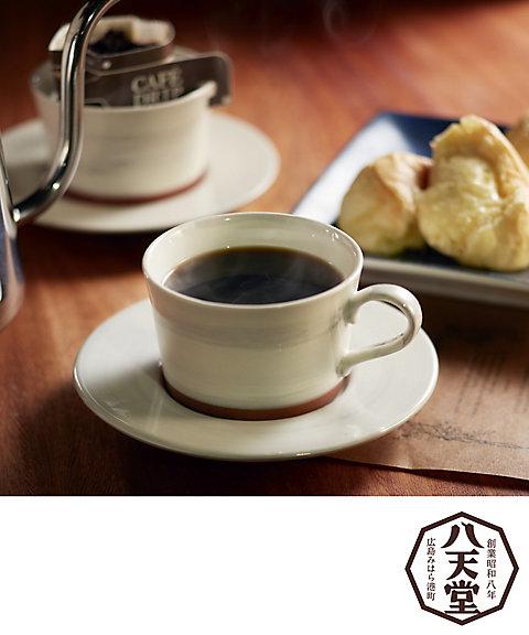 <八天堂> プレミアムフローズンくりーむパン・八天堂オリジナルドリップコーヒーセット 【三越・伊勢丹/公式】