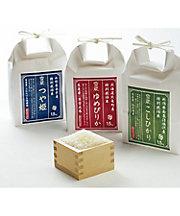 <三越・伊勢丹/公式>【お中元】【送料無料】【R117123】〈越後ファーム〉特別栽培米 3種食べくらべセット