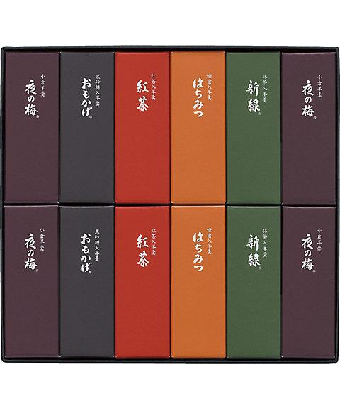 【523033】〈とらや〉小形羊羹12本入 【三越・伊勢丹/公式】
