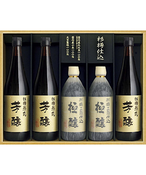 【送料無料】小豆島杉樽仕込醤油詰合せ【三越・伊勢丹/公式】
