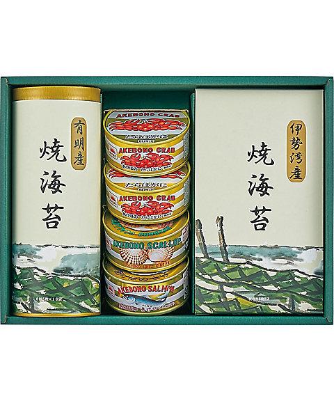 【661423】海苔・缶詰詰合せ 【三越・伊勢丹/公式】