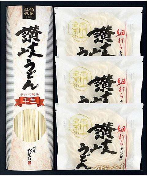 讃岐うどん詰合せ【三越・伊勢丹/公式】
