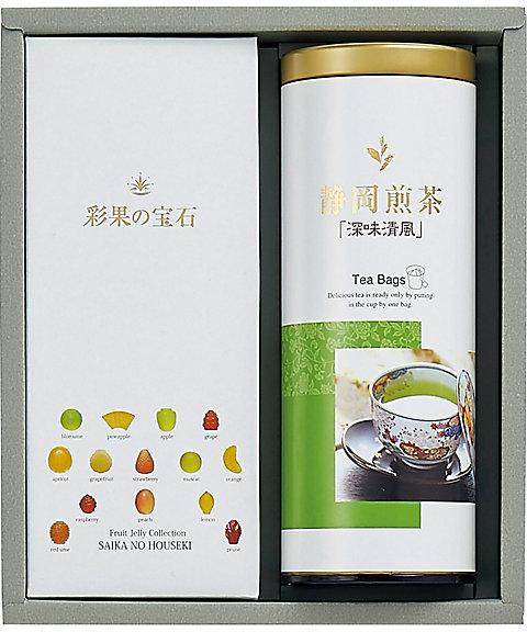 【671743】〈彩果の宝石〉・〈愛国製茶〉ティーバッグ詰合せ 【三越・伊勢丹/公式】