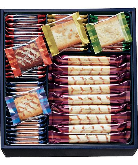 【送料無料】<ユーハイム> リープヘン(洋菓子)【三越・伊勢丹/公式】