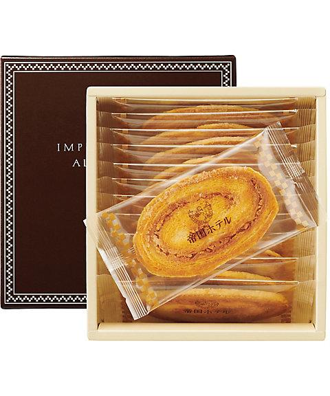 【送料無料】 【672733】〈帝国ホテル〉アーモンドパイ 【三越・伊勢丹/公式】