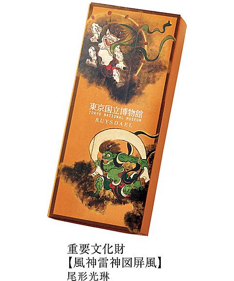 【673673】東京国立博物館 限定ギフト〈ロイスダール〉風神雷神図屏風 ティーセレモニー パイ 【三越・伊勢丹/公式】
