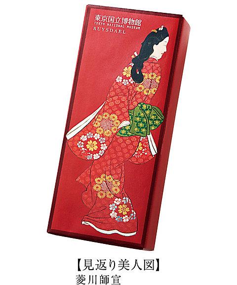 <ロイスダール> 東京国立博物館 限定ギフト見返り美人図 ティーセレモニー ラング(洋菓子)【三越・伊勢丹/公式】