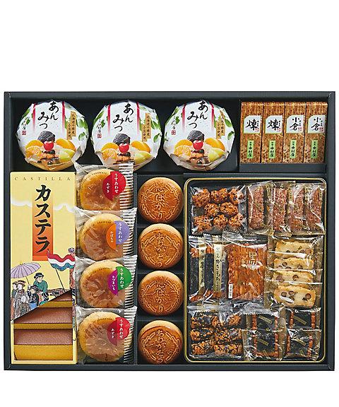 【674363】〈新宿中村屋〉和洋菓子詰合せ 【三越・伊勢丹/公式】