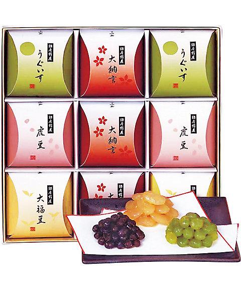 【送料無料】<銀座鈴屋> 釜だし甘納豆詰合せ(和菓子)【三越・伊勢丹/公式】
