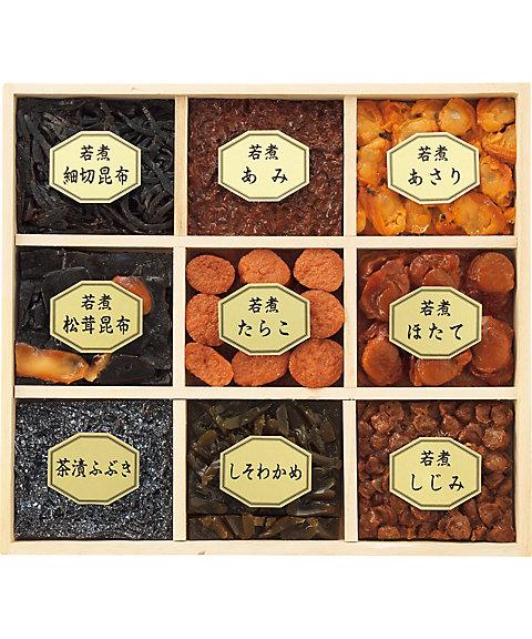 <海老屋總本舗> 若煮佃煮詰合せ【三越・伊勢丹/公式】