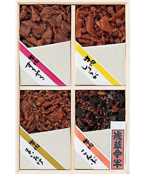 【送料無料】<浅草今半> 牛肉佃煮詰合せ【三越・伊勢丹/公式】
