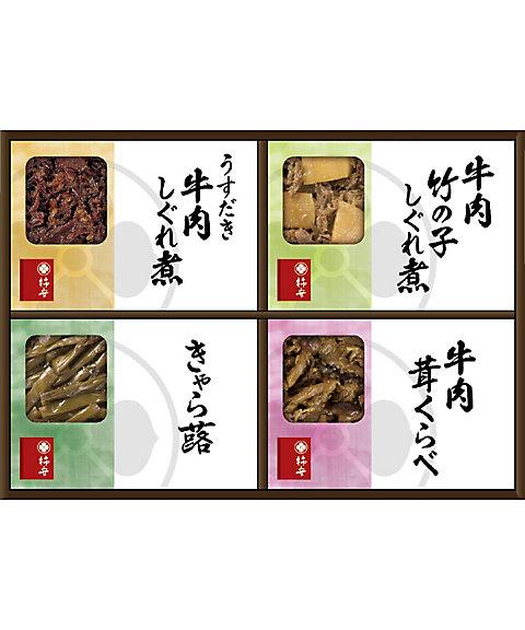 【送料無料】<柿安本店> しぐれ煮詰合せ【三越・伊勢丹/公式】