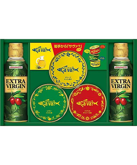 【お歳暮】【送料無料】<味の素> オリーブオイル&サヴァ缶アソートギフト【三越・伊勢丹/公式】