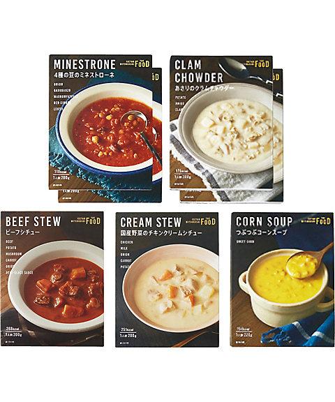 【お歳暮】【送料無料】<ミツコシイセタン ザ・フード> スープ&シチュー詰合せ【三越・伊勢丹/公式】