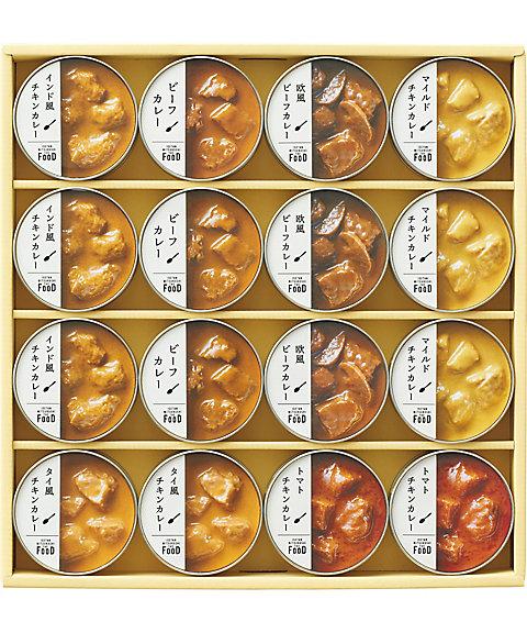 【お歳暮】【送料無料】<ミツコシイセタン ザ・フード> カレーセレクション【三越・伊勢丹/公式】