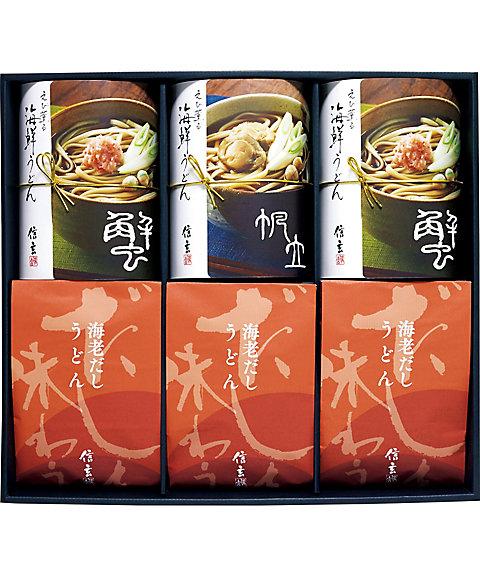 【お歳暮】【送料無料】 【B024023】海鮮えびだし御麺 【三越・伊勢丹/公式】
