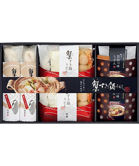 【お歳暮】【送料無料】<芝安> 蟹すき鍋うどん詰合せ【三越・伊勢丹/公式】
