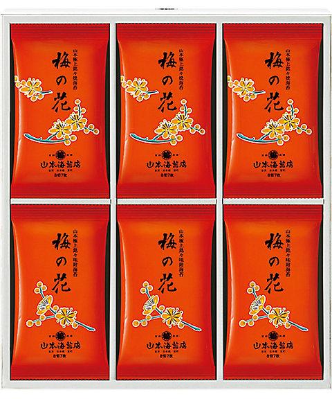【お歳暮】【送料無料】 【B034393】〈山本海苔店〉「梅の花」詰合せ 【三越・伊勢丹/公式】