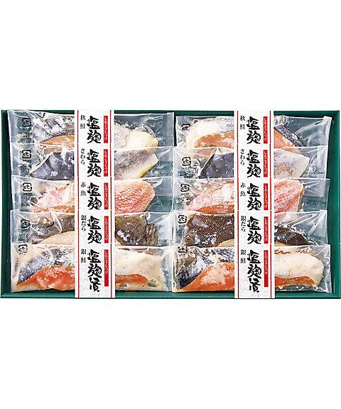 【お歳暮】【送料無料】 【Y036143】〈魚勢〉塩麹漬詰合せ 【三越・伊勢丹/公式】