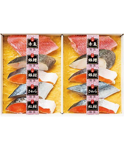 【お歳暮】【送料無料】<二幸> 鮮魚粕漬(越乃寒梅酒粕仕込み)【三越・伊勢丹/公式】