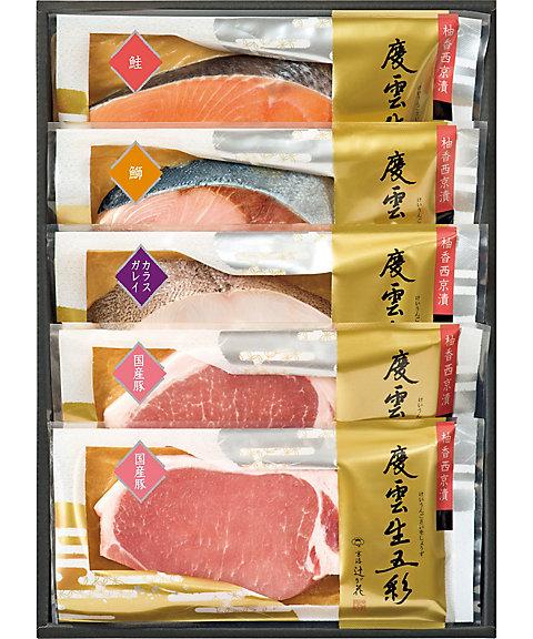 【お歳暮】【送料無料】 【Y036403】〈京洛 辻が花〉レンジで魚と肉の柚香西京漬詰合せ 【三越・伊勢丹/公式】