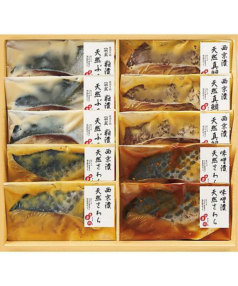 【お歳暮】【送料無料】 【Y036923】〈奥能登はまの〉漬魚詰合せ 【三越・伊勢丹/公式】