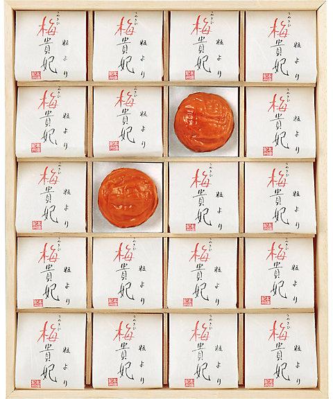 【お歳暮】【送料無料】 【B037103】〈梅の丸長〉紀州南高梅「粒より梅貴妃」 【三越・伊勢丹/公式】