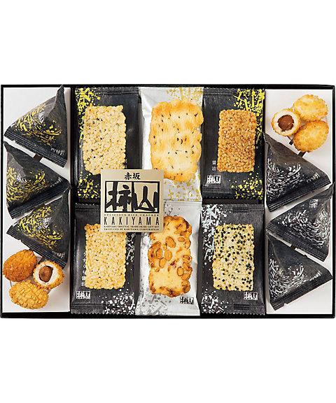 【お歳暮】【送料無料】<赤坂柿山> 柿山セレクト(和菓子)【三越・伊勢丹/公式】