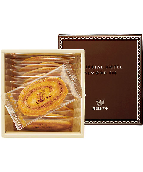 【お歳暮】【送料無料】 【B040803】〈帝国ホテル〉アーモンドパイ 【三越・伊勢丹/公式】