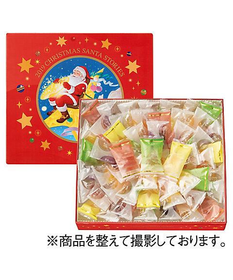 【お歳暮】【送料無料】<彩果の宝石> バラエティギフト(洋菓子)【三越・伊勢丹/公式】